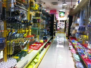 Hardware Stores in Penang
